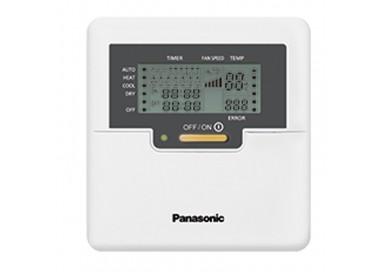 Aire acondicionado Panasonic Etherea KIT-E18-QKE