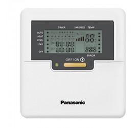Aire acondicionado Panasonic Etherea KIT-E15-SKEM